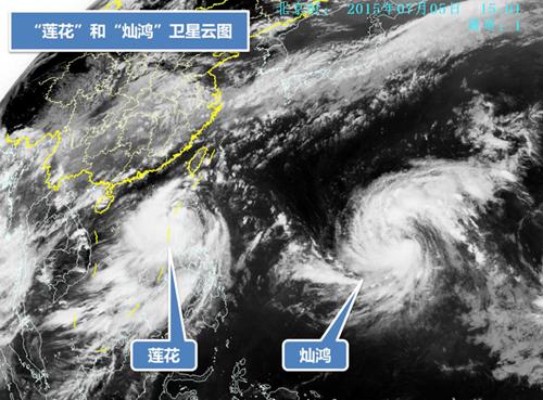 """""""三台共舞"""" 台风卫星云图-莲花 灿鸿 浪卡 三个台风在海上混战,图片"""